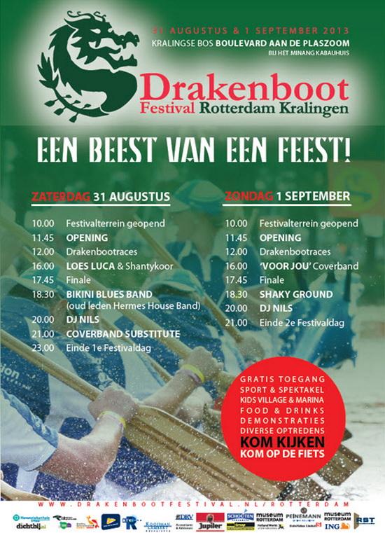 Drakenboot poster