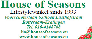 House of Seasons kerst logo