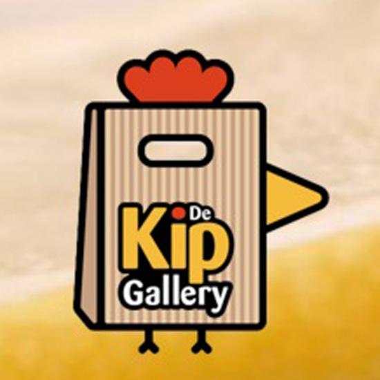 Kipgallery is terug in 'Kralingen!'