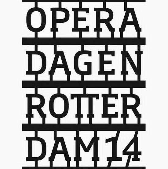 ODR_logo_2014