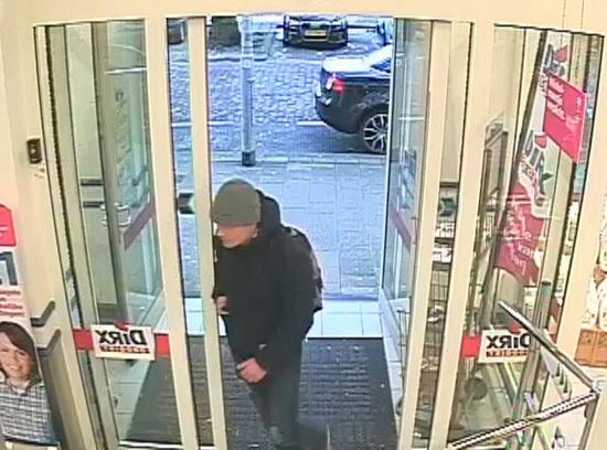 dader overval Goudsesingel politie.nl