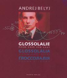 glossolanie