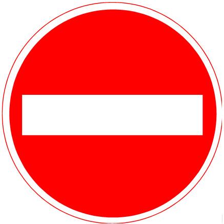 Verkeersmaatregelen CHIO Rotterdam