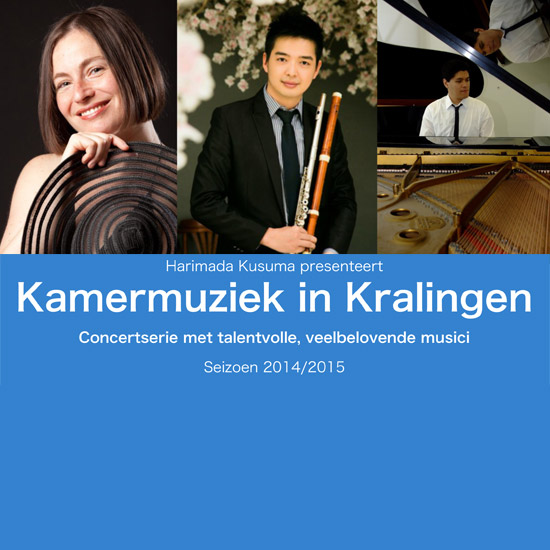 Concertserie Kamermuziek in Kralingen