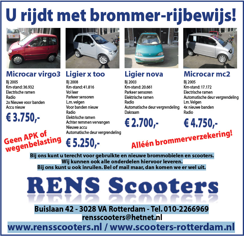 rens scooters