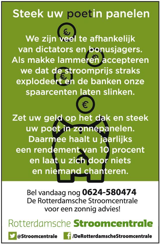 stroomcentrale