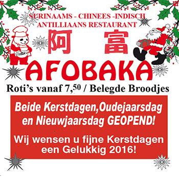 Afobaka wenst u fijne kerstdagen en een gelukkig 2016