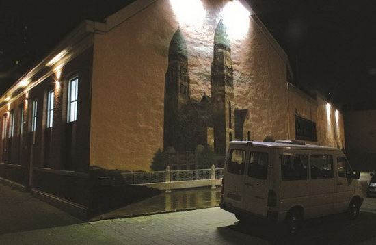 Muurschildering Koninginnekerk – Oproep