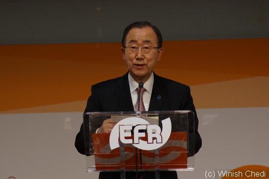 Ban Ki-moon ontving prijs op de Erasmus Universiteit