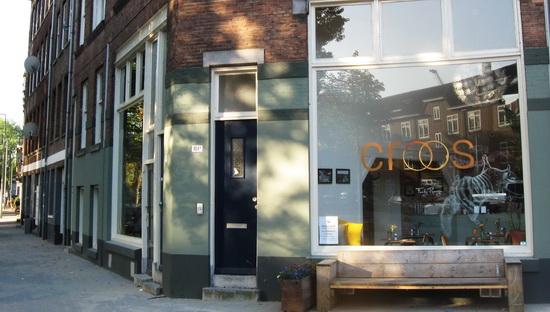 Croos ook dit jaar weer Crooswijkse festivalcafé