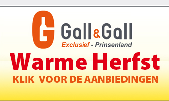 gall-gall