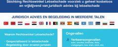 'Stichting Rechtswinkel Letselschade komt op voor slachtoffers'