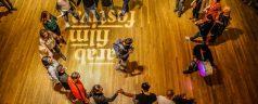 19e editie Arab Film Festival naar LantarenVenster