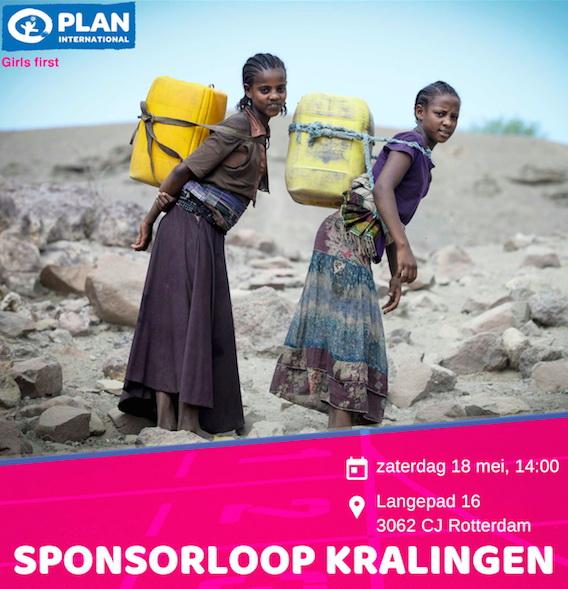 Sponsorloop Kralingen