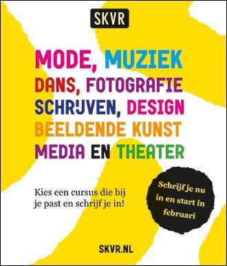 SKVR-2003