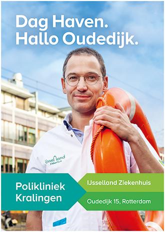 2103 Polikliniek