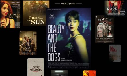 Arab Film Festival presenteert Cmena.nl